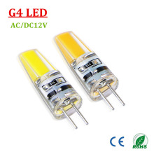 6PCS Energy Saving 220V LED Lamp bulb Replace 7W 12W 15W 20W 25W 30W Fluorescent Light SMD E14 G4 G9 COB LEDs lampada led