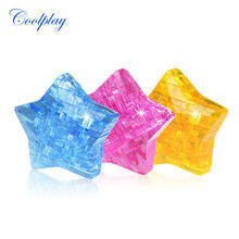 Coolplay color 9x9cm Star 3D Crystal Puzzle Jigsaw Model DIY Star Intellectual Furnish Gadget Toys Christmas Gift CP9007
