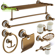 Luxury Space Aluminum Ceramic Cloth Hook Antique Brushed Toilet Paper Holder Wall Mounted Bronze Bathroom Products Accessories
