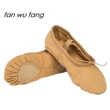 fan wu fang 2017 New Arrival Camel Soft Ballet Dance Shoes Yoga Shoes Slippers Indoor Women Girls Kid According The CM To Buy(China)