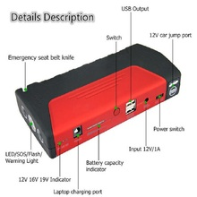 12V 12000mAh Multifunction Car Jump Starter Mobile Power Pack Rechargeable Battery with LED Lighting Charging
