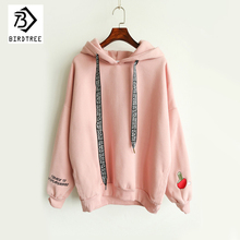 Fashion Hoodies Kawaii Tunic Fleece Women Sweatshirts 2017 Autumn Kroean Pullovers Print Letter Cheap Clothing China Hot C78495A(China)