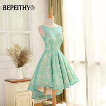 Sexy Open Back High Low Prom Dress Lace Scoop Vestido De Festa Cheap Price Evening Dresses Party Elegant 2016