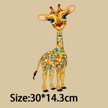 Pyrography Heat Transfer Personality Color cute giraffe Iron On Patches DIY Clothes T-shirt Brand Logo Patch Applied