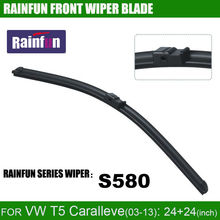 RAINFUN dedicated car wiper blade for VW T5 Caralleve(03-13),  24+24 INCH auto wiper with natural rubber, 2 pcs a lot
