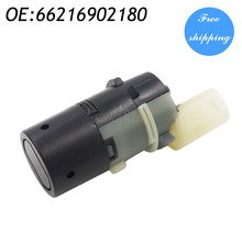 66216902180 Backup Reverse Parking Sensor For BMW E46 3 M3 330 330xd 320 318  9640968680, 602325,6908207, 7904037