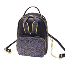 Women Fashion Beauty Student Backpack Summer Sequin Mini Pack Female Sweet Ladies Schoolbag Shoulders Package Student Satchel