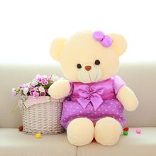 High quality Low price Plush toys large size teddy bear embrace bear doll /lovers/christmas gifts birthday gift free shipping