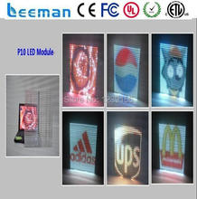 Leeman Display Technology Limited --- High Transparency and Super Light Indoor LED curtain display screen P31.25 for Glass Wall
