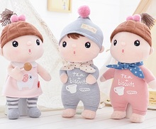 31cm original Unique Gifts high quality Sweet Cute stand coffee tea doll Metoo baby plush milk cow rabbit elephant