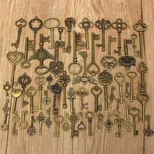 Assorted Antique Vintage Old Look Bronze Pendants Vintage Key Collectibles Skeleton Keys Fancy Heart Bow Pendant 69 PCS(China)