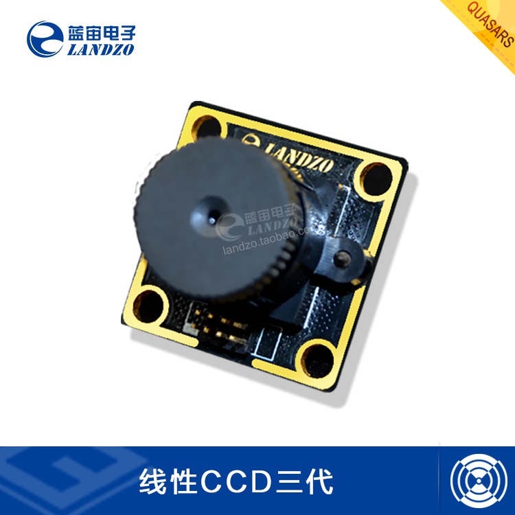 Linear CCD Sensor, TSL1401CL Linear Array, CCD, Intelligent Vehicle, Photoelectric<br>