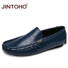 JINTOHO Big Size Men Leather Loafers Brand Casual Men Boat Shoes Leather Male Shoes Fashion Flats Shoes For Men Cheap Moccasins(China)