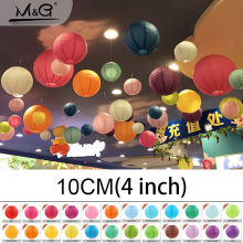 4inch10cm Decorative Paper Lampion Ball Festival Supplies Chinese Paper Lantern For Wedding Party Decoration 1PCS freeshipping