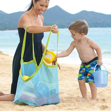 1pcs Sand Away Mesh Beach Bag Pouch Box Tote Portable Carrying Toys Beach Ball Organizadores Toy Kid Summer
