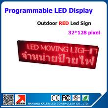 P10 Outdoor Red Color LED Screen for Store Bank Advertising DIP Outdoor LED Programmable Scrolling Message Sign 32*128 dot(China)