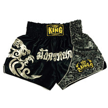 Ebuy360 TOP KING Muay Thai MMA Boxing Trunks Free combat Pants Shorts Multiple Style Training Fighting For Men Free Shipping