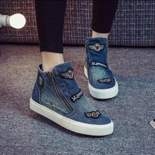{D&H}Brand Woman Shoes  Women Canvas Shoes All Match Fashion High Lacing Flat Bottom Vintage LOGO Denim Shoes Ankle Boots
