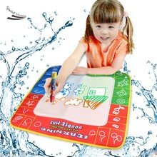 2016 49 x 49 cm Aqua Magic Doodle Mat/Aquadoodle Magic Water Doodle Drawing Mat For Children 1 mat 2 magic pens