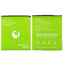 High Quality Original JY-G3 Mobile Phone Battery For JIAYU G3 G3S G3C G3T 3000mAh Replacement Li-ion Batteries Free Shipping