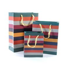 1PC striped rainbow Candy Food Gift Bags kraft paper bag gift printed S/M/L Gift bag Christmas Wedding Party Favors A15(China)