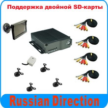 4CH CAR DVR, support dual sd card,this kit include 4pcs mini car camera and 1pcs 5.0 inch monitor,for car,truck,bus used
