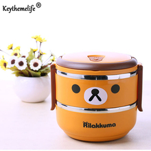 Keythemelife Cute bear Lunch boxs Multilayer Food Container Kids Thermal Bento Lunchbox Platic PP+304 Stainless Steel DA(China)
