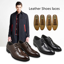 12pcs/set Men Women Leather Shoes Lazy No Tie Shoelaces Novelty Elastic Silicone Shoe Lace All Fit Strap Business Shoes Strings(China)