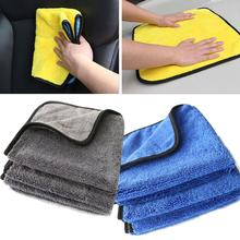 1Pcs 40x40cm Super Thick Plush Car Washing Wax Polishing Detailing Wash Towels Car Care Microfibre Cleaning Drying Cloth 2 Color