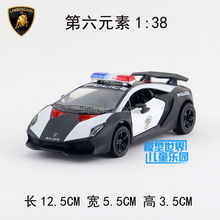 KINSMART Die Cast Metal Models/1:38 Scale/Sesto Elemento Police toys /for children's gifts or for collections