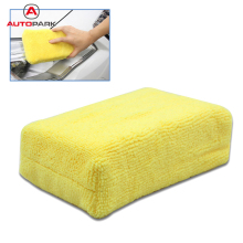 Professional Microfiber Car Cleaning Sponge Cloth Multifunctional Wash Washing Cleaner Cloths Yellow(China)