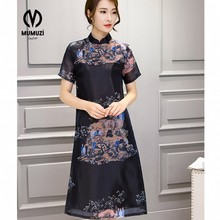 High-end womens beautiful dresses 2017 summer Chinese style linen silk royal retro embroidery plus size cheongsam dress S-3XL