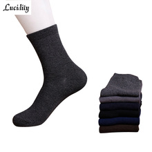 Lucidity Business Mans Designer Socks Fashion Solid Color Mens Funny Socks Casual In Tube Cotton Socks For Male 5pairs/lot