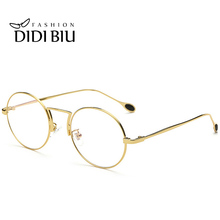 DIDI Lovers Korea Small Round Glasses Frame Anti Blue Ray Computer Glasses Retro Eyeglasses Frame Goggles Brand Lunette U523(China)