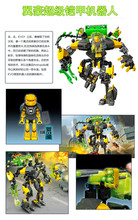 Hero Factory 6 Hero Star Solider EVO XL MACHINE Robot Action figure 3D building block sets toys for children(China)