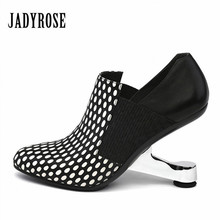 Buy Jady Rose Metal Strange Heel Women Ankle Boots Female Dot Genuine Leather Botas High Heel Shoes Woman Women Pumps Wedding Shoes for $112.00 in AliExpress store