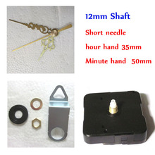 New style 10 set shaft 12 mm Short hand Quartz Clock Movement Kit Spindle Mechanism Mute scanning DIY clock parts accessories(China)