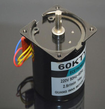 AC Motor / 14W Permanent Magnet Synchronous Motor / 220V Bidirectional control Slow Motor