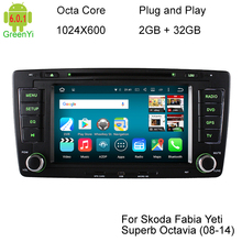 1024X600 Octa Core Android 6.0.1 Car DVD Player GPS Navigation For Skoda Octavia 2009 2010 2011 2012 2013 a5 yeti Radio Stereo