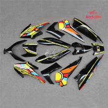High Quality Bodywork Fairing Kit Set Fit For Yamaha T-max500 XP500 2008-2011 09 10 Tmax500(China)