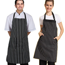 1 Pcs Brief Cool Adjustable Black and White Stripe Bib Apron With 2 Pockets Chef Kitchen Cooking Apron Tools for Men Women &