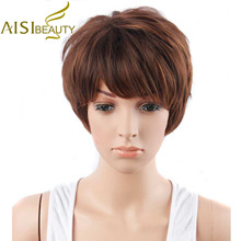 AISI BEAUTY Brown Color Short Natural Wave Synthetic Hair Bob Wigs for Black Women