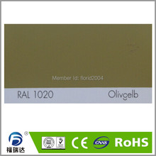 Best seller weather fastness RAL 1020 Olive yellow inteiror powder coating
