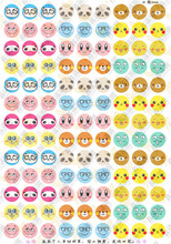 70-117Pcs Round 8mm Cabochon Mix Dot / Cartoon Animal / Minions Image Glass Cabochons 8mm Jewelry Findings