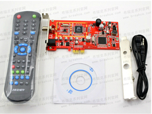 S470  TEVII HD TV DVB-S2  to PCI-E receiving card DVB-S2 Satellite television receiver  for PC