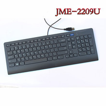 MAORONG TRADING Original authentic AIO USB wired keyboard For Lenovo all-in-one computer desktop JME-2209U business keyboard
