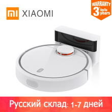 2018 New Original XIAOMI MI Robot Vacuum Cleaner for Home Filter Dust Sterilize Roller brush Smart Planned Phone Remote Control(China)