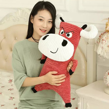 60CM manufacturers wholesale new animals cattle dolls birthday gifts shopping malls gifts to map customization
