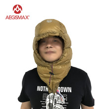AEGISMAX Outdoor Urltra-Light Goose Dow Hat for Envelope Sleeping Bag(China)