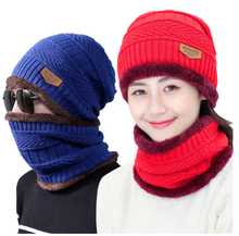 Fashion Hats Men Winter Wool Ski Hat scarf Set Head hooded Cap Earmuffs Head Caps women beanie mask balaclava gorro masculino(China)